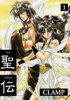 RG VEDA © CLAMP/SHINSHOKAN Co., Ltd.