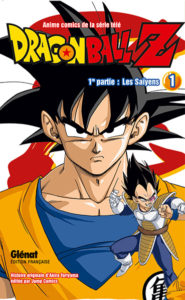 TV Anime series DRAGON BALL Z Saiya-Jin Hen © 1989 by BIRD STUDIO/SHUEISHA, TOEI ANIMATION