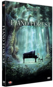 ©2007 Makoto Isshiki / THE PIANO FOREST Film Partners