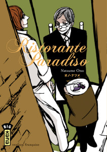 RISTORANTE PARADISO © Natsume Ono 2006. First published in Japan in 2006 by Ohta Publishing Co., Tokyo