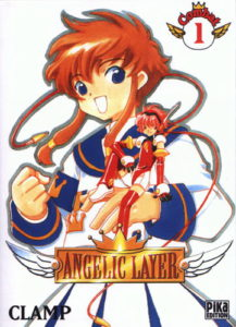 ANGELIC LAYER © 1999 CLAMP / KADOKAWA SHOTEN Publishing Co.