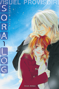 Couverture Vol.1 Sora Log